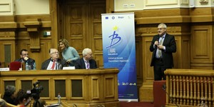 12.12.2018 - Conference 'Cohesion Policy - European, National and Local Values' - 5988