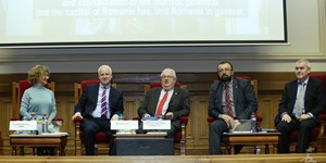 12.12.2018 - Conference 'Cohesion Policy - European, National and Local Values' - 5995